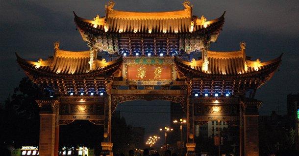 Kunming, La ville au printemps eternel
