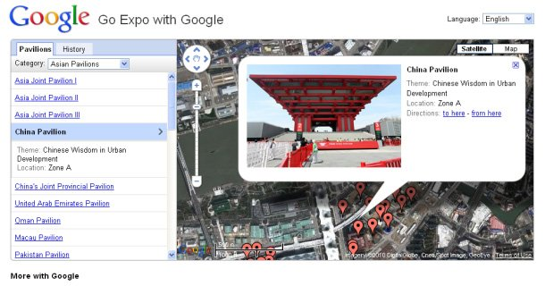 Go-Expo-with-Google-Map-Chine-Voyage