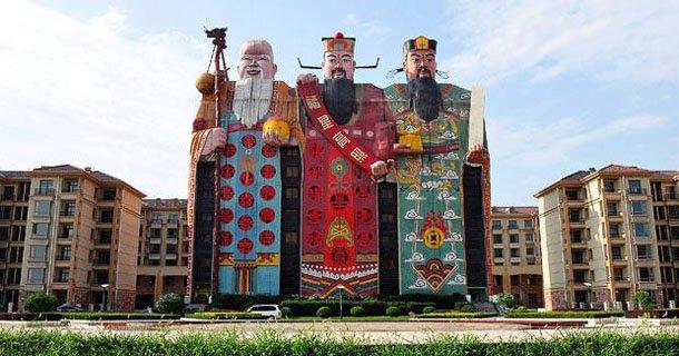 Hotel insolite en chine