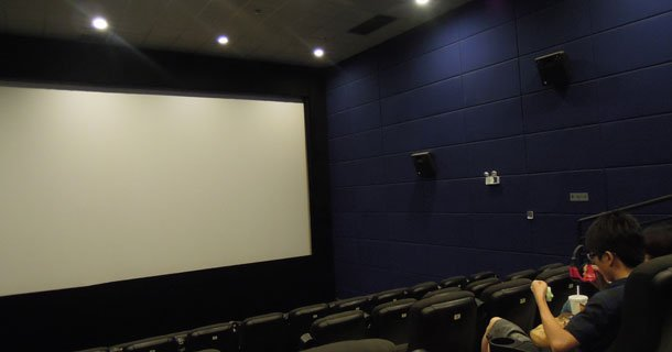 Les-cinemas-3D-en-Chine