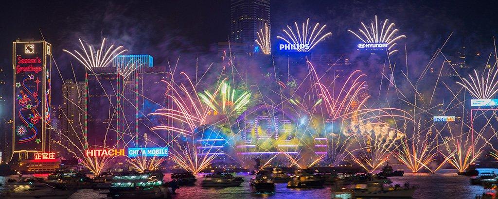 Nouvel An Hong Kong