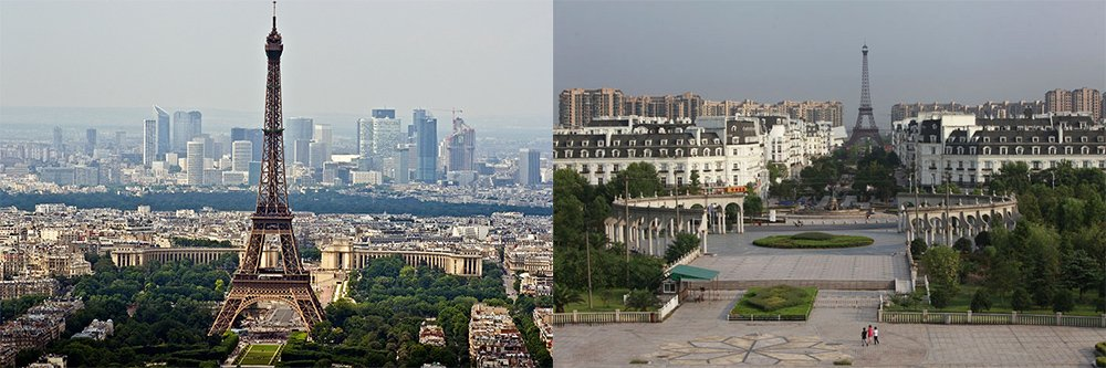Copie tour Eiffel Chine