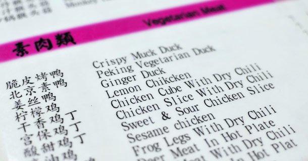 Le chinglish dans les restaurants bientot fini ?