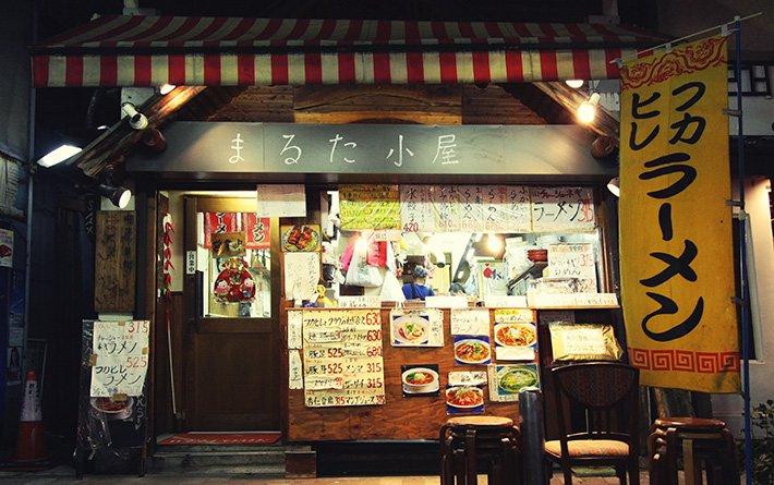 Voyage-au-Japon_les-grands-et-les-petits-principes-de-la-gastronomie-japonaise