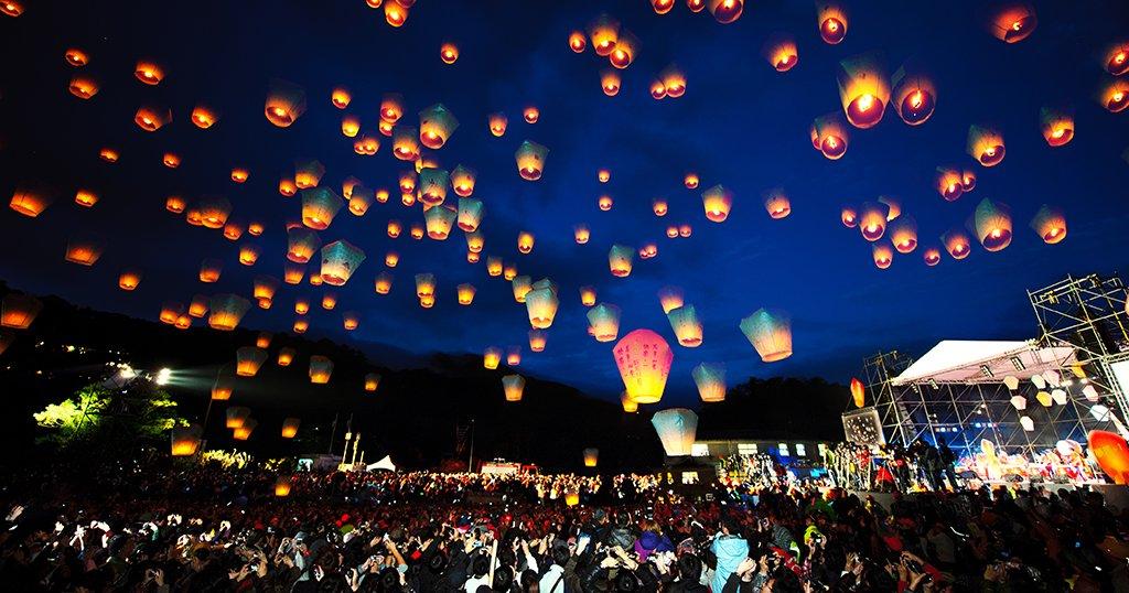 Pingxi, fête, lanternes