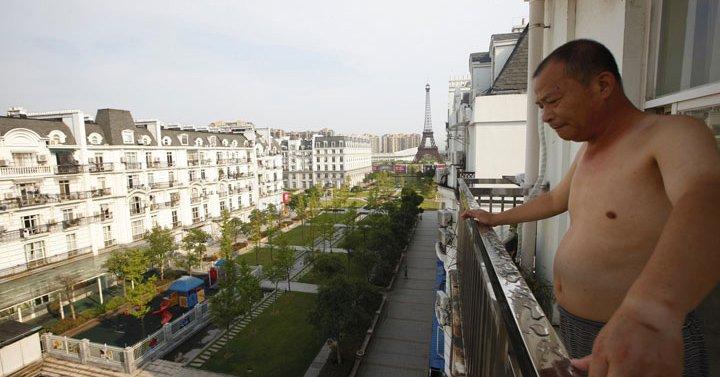 Copy Tour Eiffel Chine